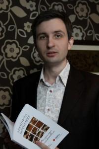Михаил Емельянов со своей новой книгой